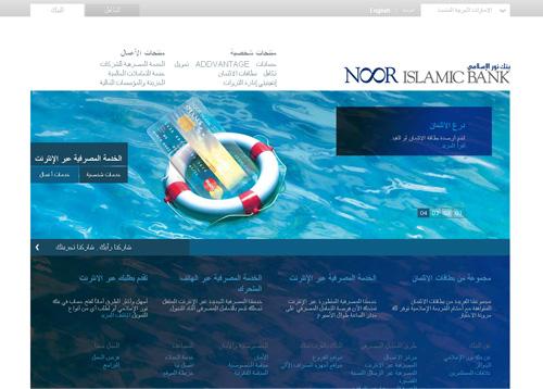 نظرة شاملة سريعة على تصميم مواقع الانترنت فى العالم العربي